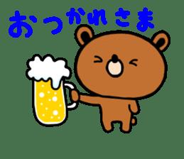 bear kuman 2 sticker #7191000