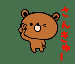 bear kuman 2 sticker #7191001