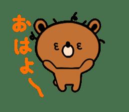 bear kuman 2 sticker #7191002