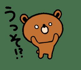 bear kuman 2 sticker #7191003