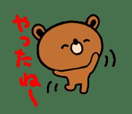 bear kuman 2 sticker #7191004