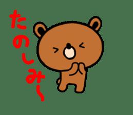 bear kuman 2 sticker #7191008