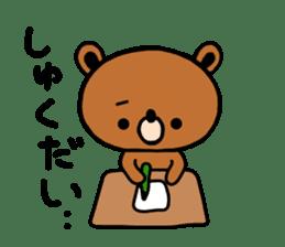 bear kuman 2 sticker #7191010