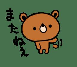 bear kuman 2 sticker #7191015