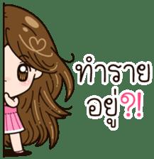 Hello Jinny sticker #7193817