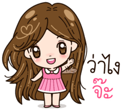 Hello Jinny sticker #7193819