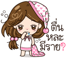 Hello Jinny sticker #7193820