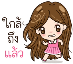 Hello Jinny sticker #7193851