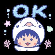 สติ๊กเกอร์ไลน์ Chibi Maruko-chan: Animated Aquarium