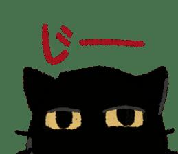Ugly Black Cat sticker #7203572
