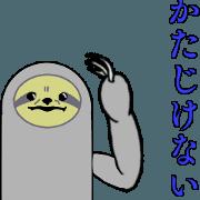 สติ๊กเกอร์ไลน์ animals caricature sticker 5