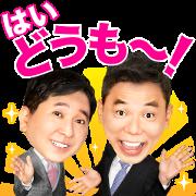 สติ๊กเกอร์ไลน์ Bakusho Mondai 2