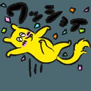สติ๊กเกอร์ไลน์ Squirrel 'Tirol' Animation Sticker