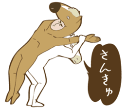 UMAOTOKO2 sticker #7208830