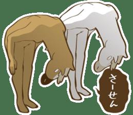 UMAOTOKO2 sticker #7208831