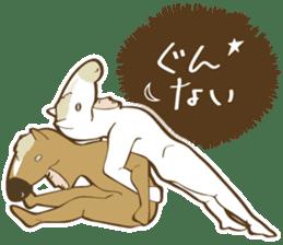 UMAOTOKO2 sticker #7208833