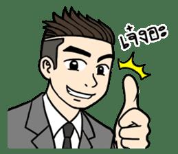 Mr. UnderCut sticker #7208923