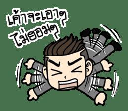 Mr. UnderCut sticker #7208934