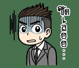 Mr. UnderCut sticker #7208937