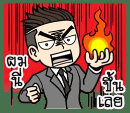 Mr. UnderCut sticker #7208938
