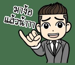Mr. UnderCut sticker #7208946