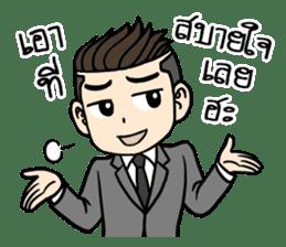 Mr. UnderCut sticker #7208952