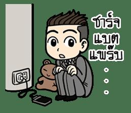 Mr. UnderCut sticker #7208953