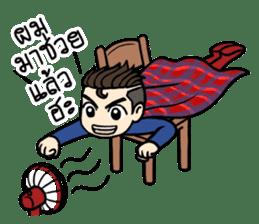 Mr. UnderCut sticker #7208954