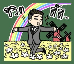 Mr. UnderCut sticker #7208955