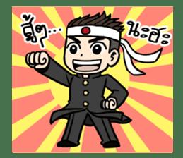 Mr. UnderCut sticker #7208959