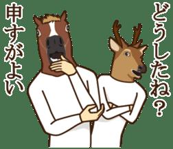 Horse and deer 3 sticker #7209161