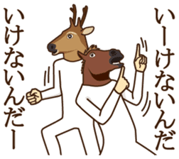 Horse and deer 3 sticker #7209162