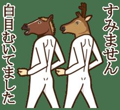 Horse and deer 3 sticker #7209164