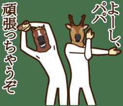 Horse and deer 3 sticker #7209165