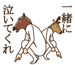 Horse and deer 3 sticker #7209167