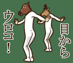 Horse and deer 3 sticker #7209168