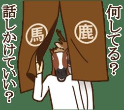 Horse and deer 3 sticker #7209169