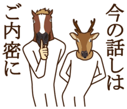 Horse and deer 3 sticker #7209170