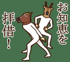 Horse and deer 3 sticker #7209172