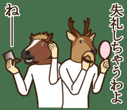 Horse and deer 3 sticker #7209176