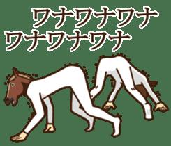 Horse and deer 3 sticker #7209177