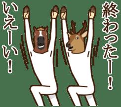 Horse and deer 3 sticker #7209179