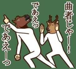 Horse and deer 3 sticker #7209181
