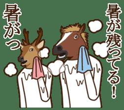 Horse and deer 3 sticker #7209183
