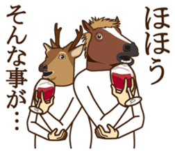 Horse and deer 3 sticker #7209185