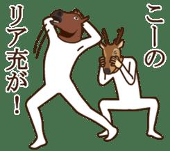 Horse and deer 3 sticker #7209186