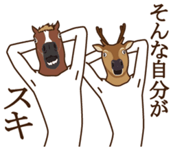 Horse and deer 3 sticker #7209187
