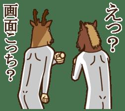 Horse and deer 3 sticker #7209188
