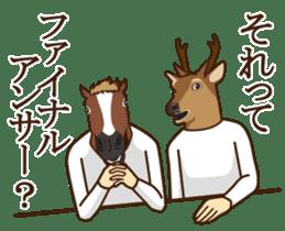 Horse and deer 3 sticker #7209193