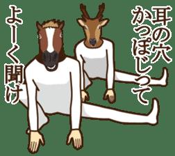 Horse and deer 3 sticker #7209194